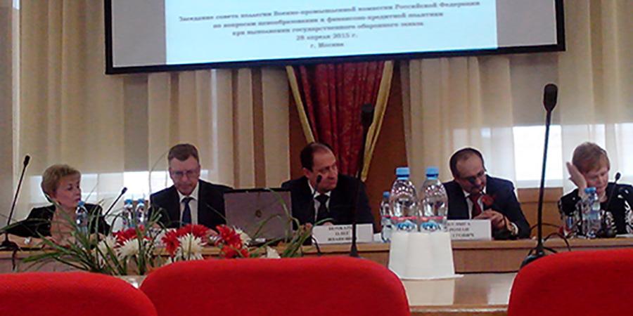 Заседание совета коллегии Военно-промышленной комиссии