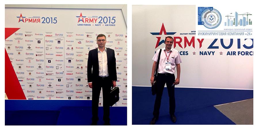 """Международный военно-технический форум """"АРМИЯ 2015"""""""