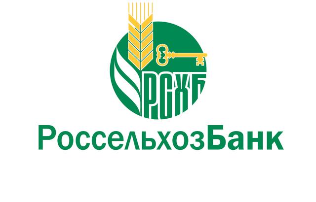 23.09.2016 Продлена аккредитация в качестве партнера АО «Россельхозбанк»
