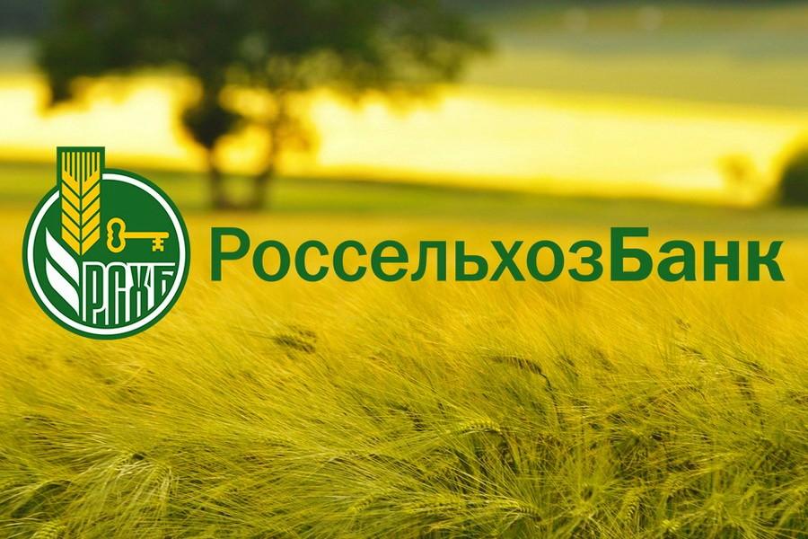 23.10.2018 АО «Россельхозбанк» продлил аккредитацию Инжиниринговой Компанией «2К» на еще один год