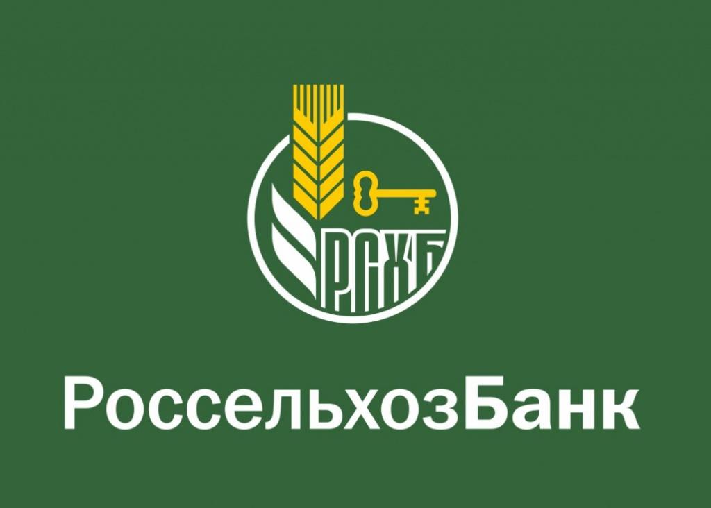 13.09.2018 Инжиниринговая Компания «2К» заключила договор с АО «Россельхозбанк»