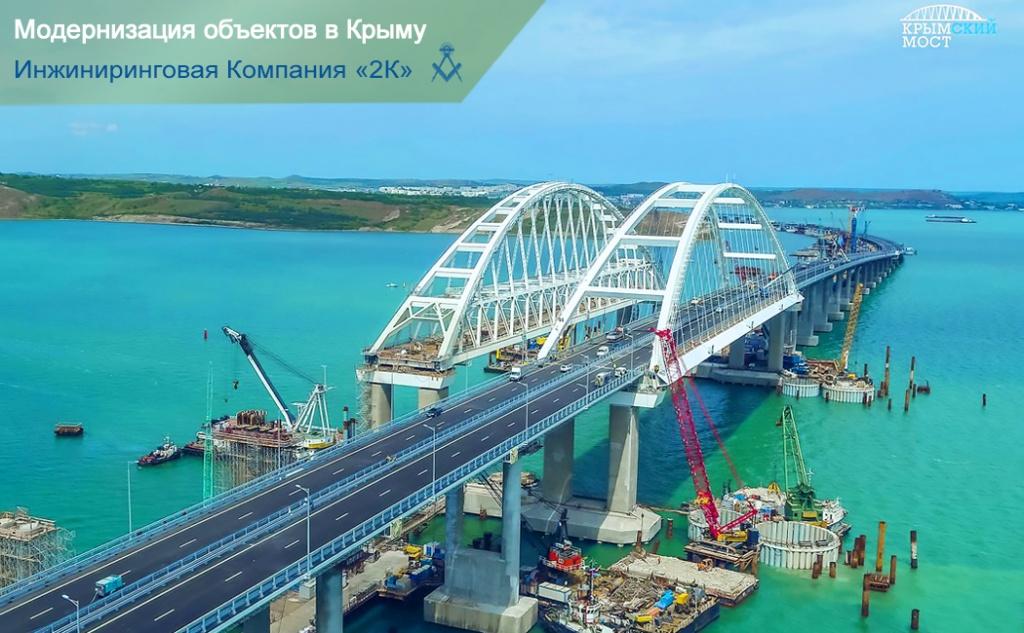 18.05.2018 Крымский мост: триумфальное открытие